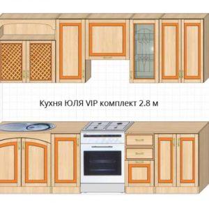 Кухня ЮЛЯ VIP комплект 2.8