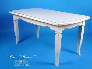 Столи Закарпаття -Версаль, стіл з натурального дерева