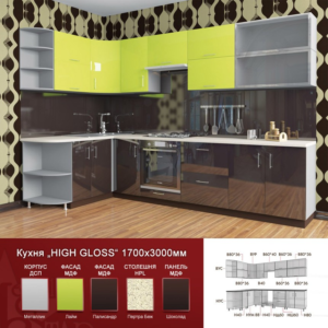 """Кухня """"HIGH GLOSS"""" 1700 х 3000 мм"""