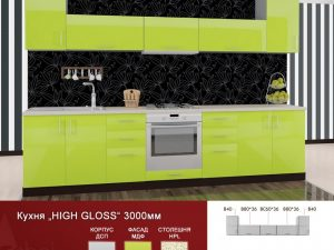 Mebel STAR Кухня HIGH GLOSS