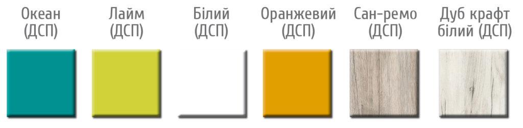 Фасади / ДСП