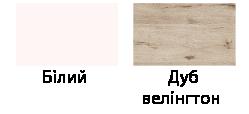 ПЕРЕДПОКІЙ БАРСЕЛОНА