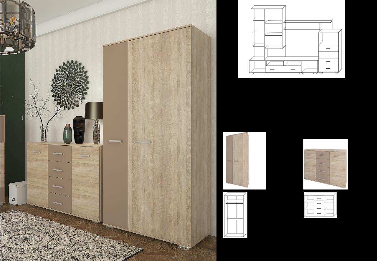"""Стінка """"Ріо"""" відмінно впишеться у вітальню будь-якої квартири або будинку."""